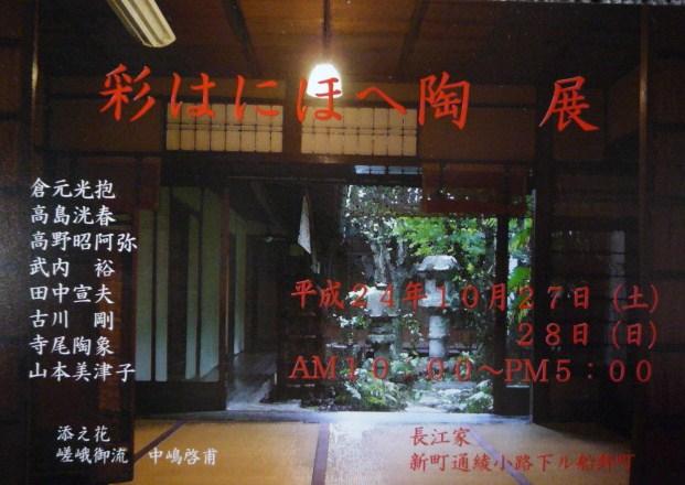 f0181251_1554392.jpg