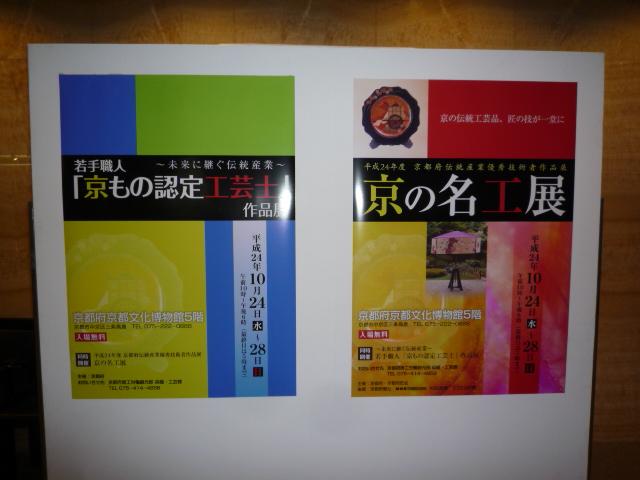 f0181251_16223515.jpg