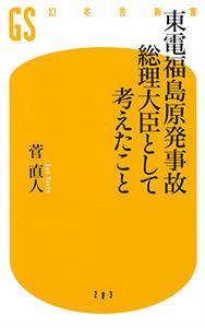 a0004752_1052283.jpg