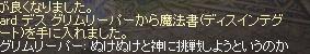 f0043259_14563455.jpg