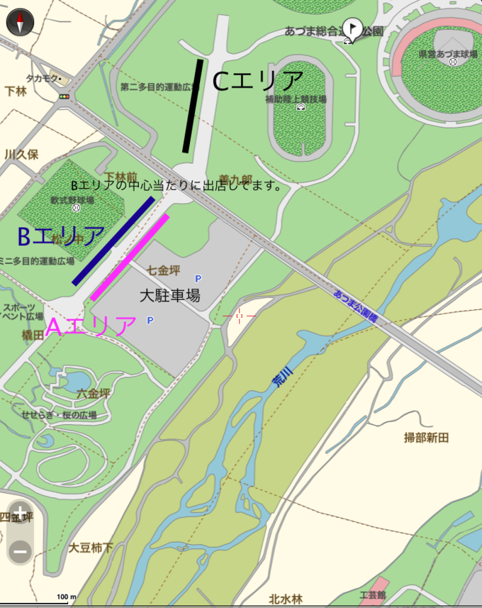 a0228364_16372616.png