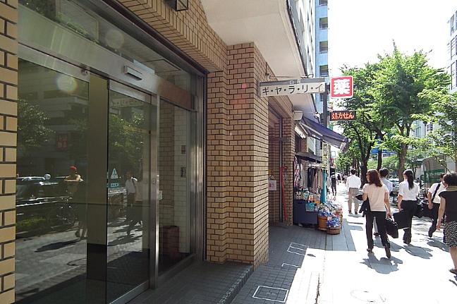 特別展示会のお知らせ_d0079867_14254987.jpg