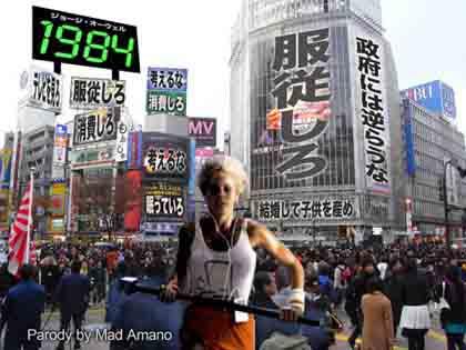恐怖の『人権委員会設置法案』 神州の泉_c0139575_091976.jpg