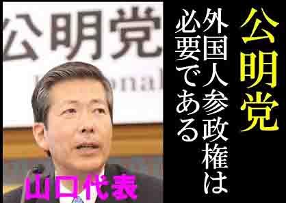 台湾人が見た終戦直後の朝鮮人 台湾人SAI KONSAN_c0139575_3403472.jpg