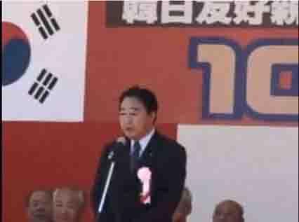 台湾人が見た終戦直後の朝鮮人 台湾人SAI KONSAN_c0139575_3405818.jpg
