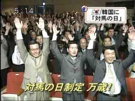 台湾人が見た終戦直後の朝鮮人 台湾人SAI KONSAN_c0139575_3412047.jpg