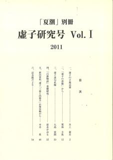 f0071480_19483692.jpg