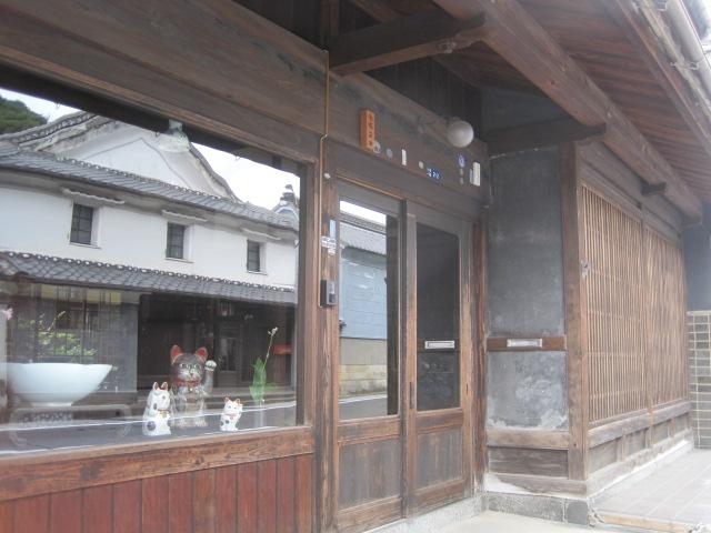 有田の古い街並みに癒される_f0083294_2334610.jpg