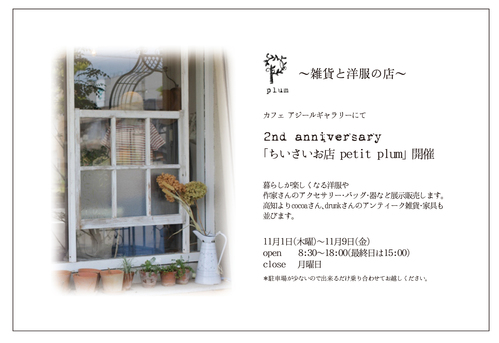a0157701_20121427.jpg