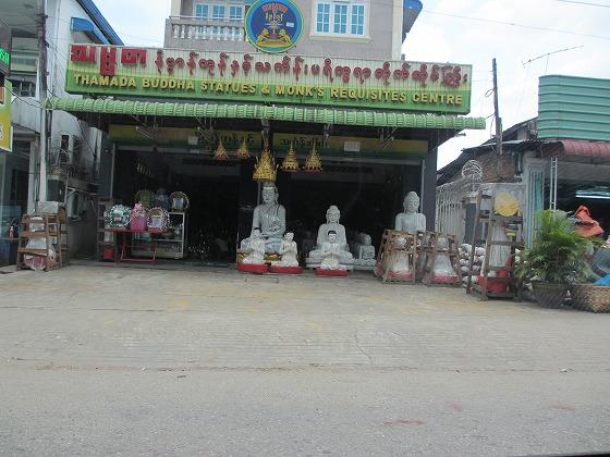 ミャンマー ヤンゴン 中古車 輸出 輸入 トミーモータース ランクル 3 二日目_b0127002_1914079.jpg