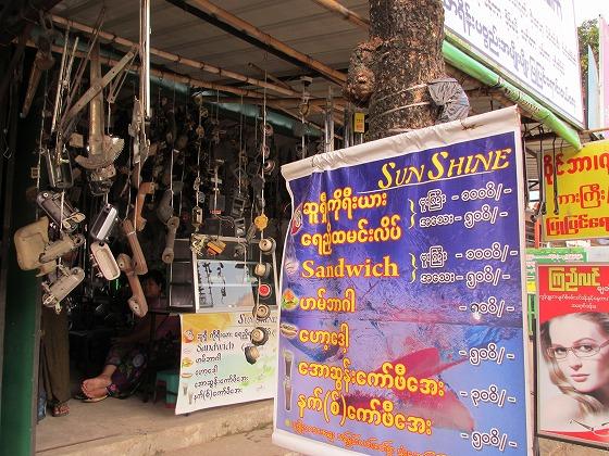 ミャンマー ヤンゴン 中古車 輸出 輸入 トミーモータース ランクル 3 二日目_b0127002_19333459.jpg