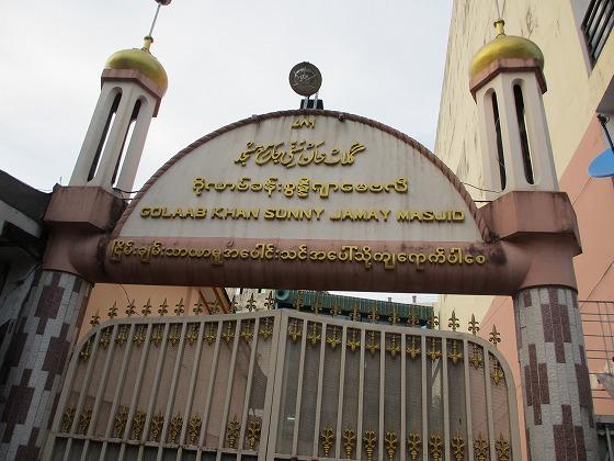 ミャンマー ヤンゴン 中古車 輸出 輸入 トミーモータース ランクル 3 二日目_b0127002_1939415.jpg