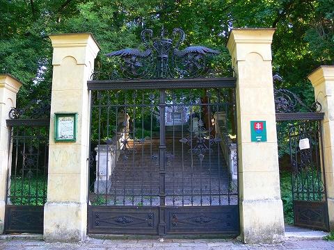 中欧家族旅行2012年08月-第六日目-スロヴァキア・バンスカー・シュチャヴニツァ散策_c0153302_20124599.jpg