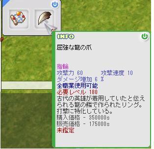 b0169804_1831092.jpg