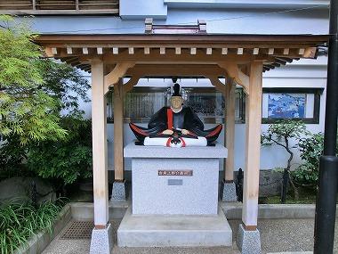 本所松坂町公園(赤穂浪士引き揚げルート1)_c0187004_16475057.jpg