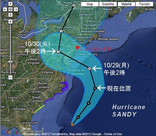 ニューヨークにハリケーン(Hurricane SANDY)接近中_b0007805_10431785.jpg