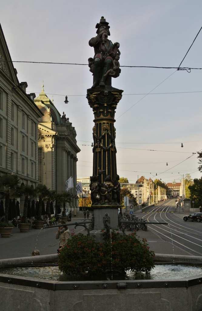 スイス紀行5:世界遺産都市「ベルン」_a0148206_1725565.jpg