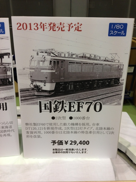 f0229311_1905658.jpg