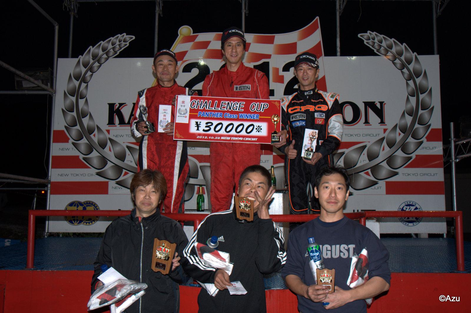 チャレンジカップ第5戦、終了!【2012】_c0224820_18223655.jpg