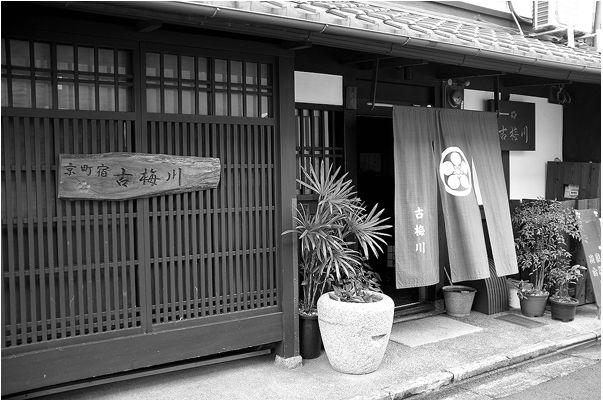 大エルミタージュ美術館展と京都街歩き_c0042324_18542361.jpg
