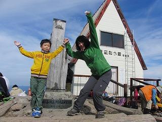 【 家族 de 登山 】 2012 ・ 10/27_f0101226_6455237.jpg