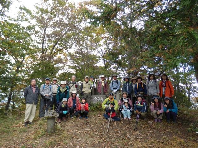 2012.10.27青麻山トレッキング_b0189727_11212663.jpg