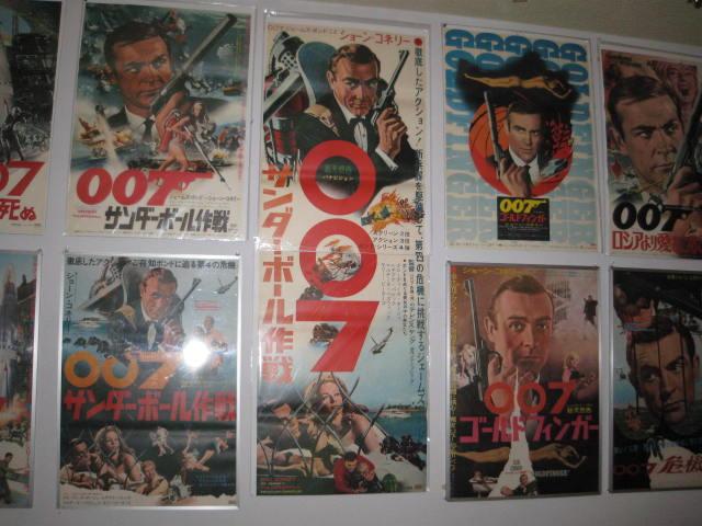 「007酒場」レポート_a0093332_15255555.jpg