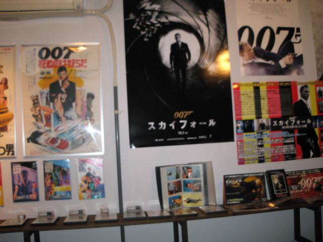 「007酒場」レポート_a0093332_15261219.jpg