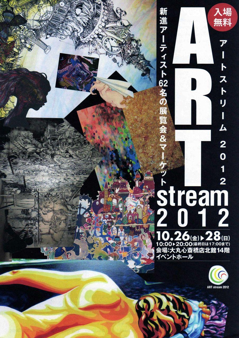 大阪展覧会巡り 2012.10/27_a0093332_1731575.jpg