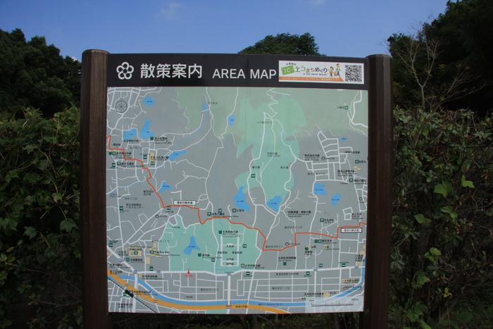 EOSで太宰府散歩_d0079432_915324.jpg