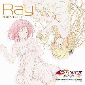 Ray/「楽園PROJECT」.10.24 on sale_e0025035_10292110.jpg