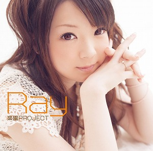 Ray/「楽園PROJECT」.10.24 on sale_e0025035_10295274.jpg