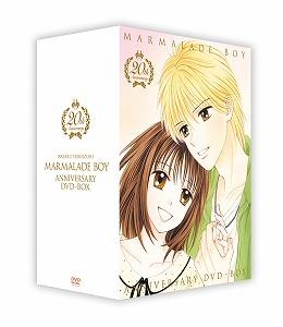 「ママレード・ボーイ」アニバーサリーDVD-BOXより、最新情報が到着!!_e0025035_10585082.jpg