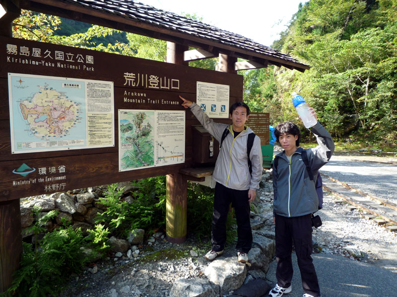 屋久島の旅1_b0216341_11211287.jpg