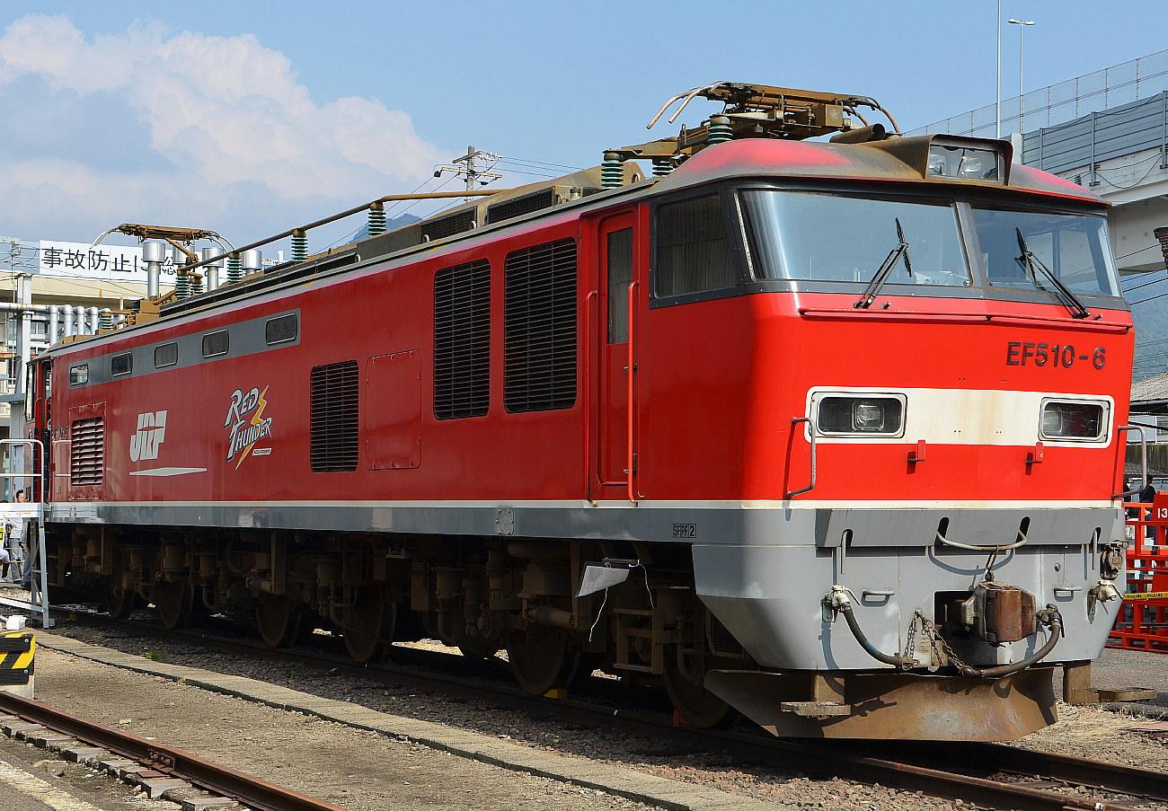 JR貨物広島車両所フェス_a0251146_22484965.jpg