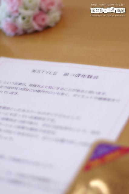 b0131947_18301789.jpg