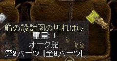 f0237749_12173525.jpg