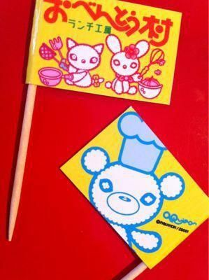 SHOP★ modulo chan_f0196753_2124161.jpg