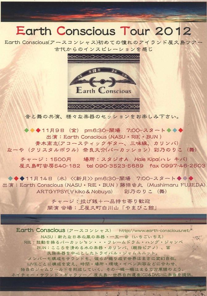 ∀KIKO  RED DATA ANIMALS ARTSHOW @六角堂_b0160957_20215596.jpg