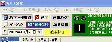 b0045558_19255783.jpg