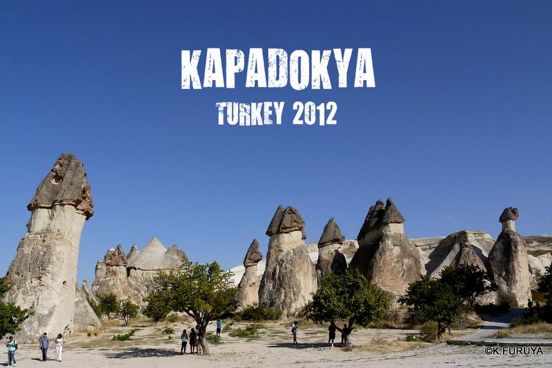 トルコ旅行記 14  カッパドキアに感激!_a0092659_2231533.jpg