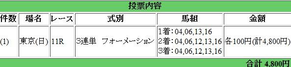 b0147360_7295512.jpg