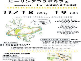 d0045362_018153.jpg