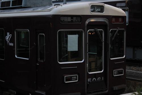 阪急正雀レポート 5010Fなど_d0202264_845380.jpg