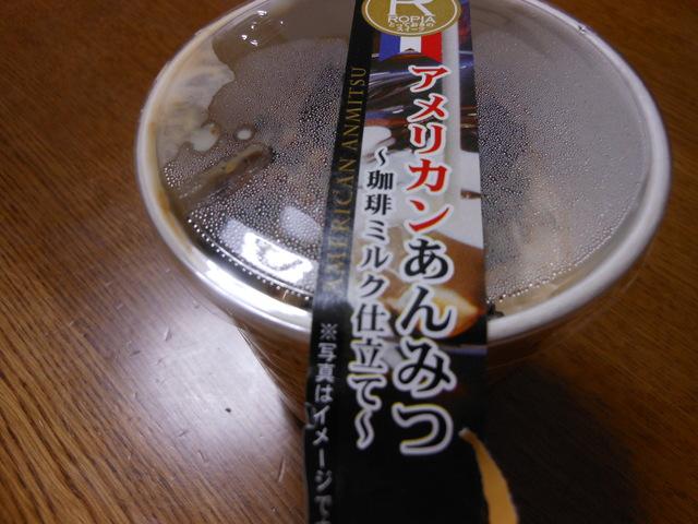 味は見た目に比例します_c0001670_14531141.jpg