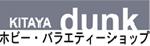 趣味の総合サイト・ホビダス