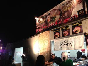 東京ラーメンショー_d0266681_8512196.jpg