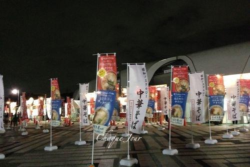 東京ラーメンショー_d0266681_852468.jpg