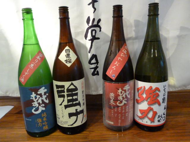 「強力米の酒」を味わう会。西海酒販で開催!_c0061686_11443571.jpg