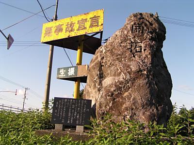 3線から茨戸へ_f0078286_0165592.jpg